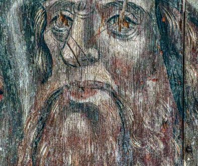North Chapel Parclose Grisaille Face Paintings Incarnation Of Christ Sacred Art 15th Century Medieval Ashton